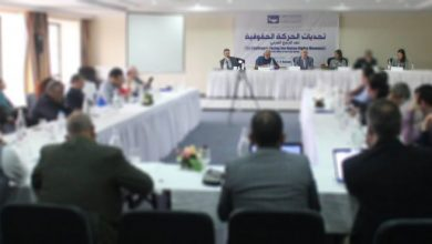 Photo of Conclusions of the Third Regional Forum